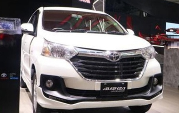 Avanza Limited Edition 2017
